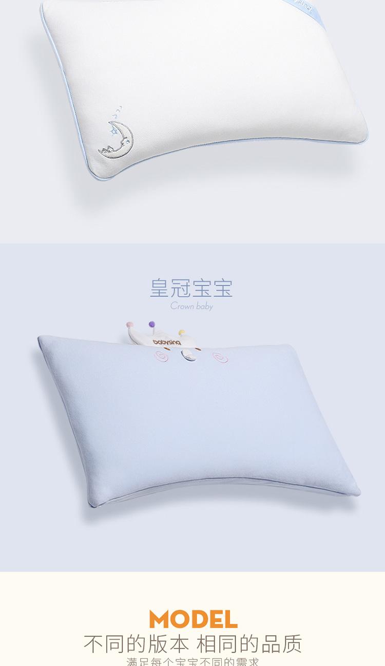 新生婴儿枕头宝宝防偏头儿童0-1-6岁成长摩丝乳胶定型枕