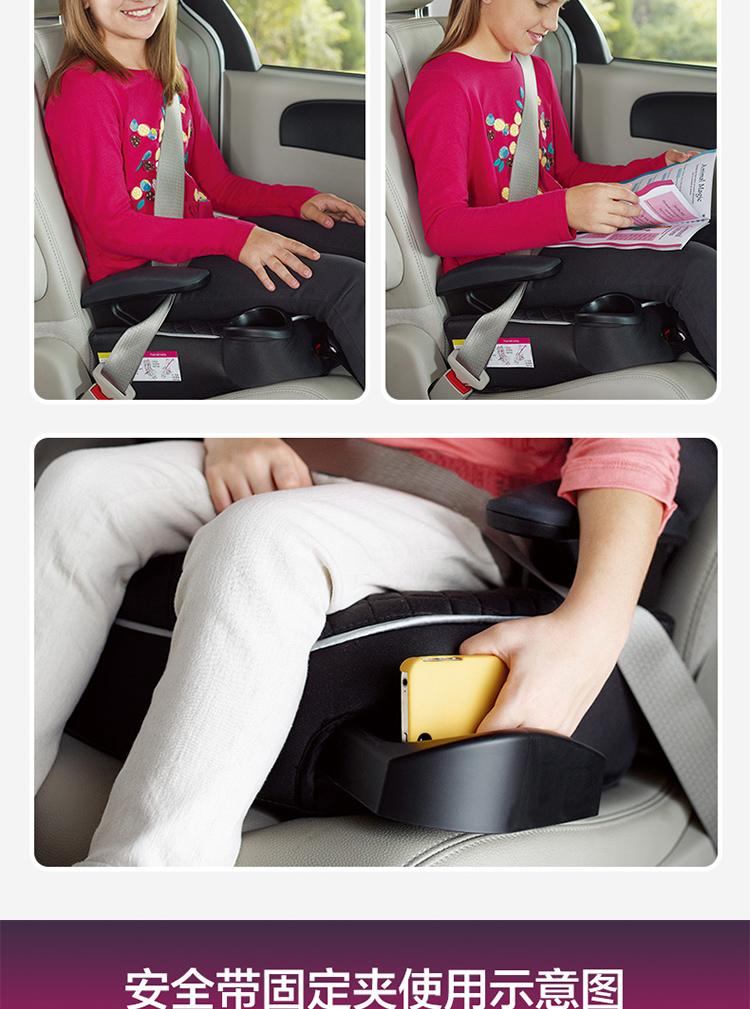 美国原版 进口 汽车用儿童安全座椅增高垫3-12岁 isofix