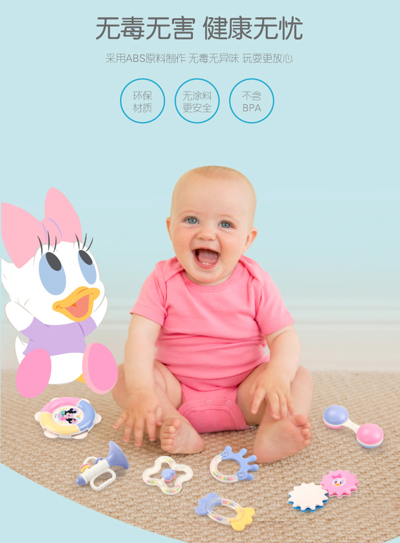 宝宝 壁纸 儿童 孩子 小孩 婴儿 790_1071 竖版 竖屏 手机