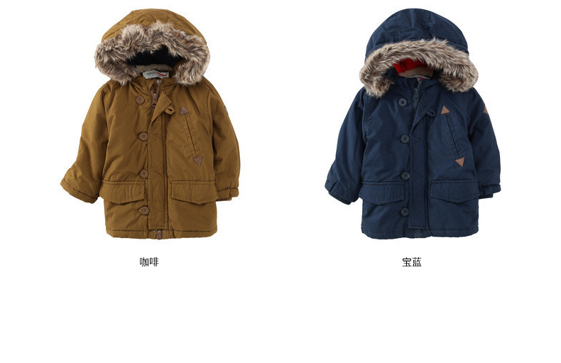 男童婴儿3岁小宝宝秋冬装连帽加绒英伦棉外套23259 8c