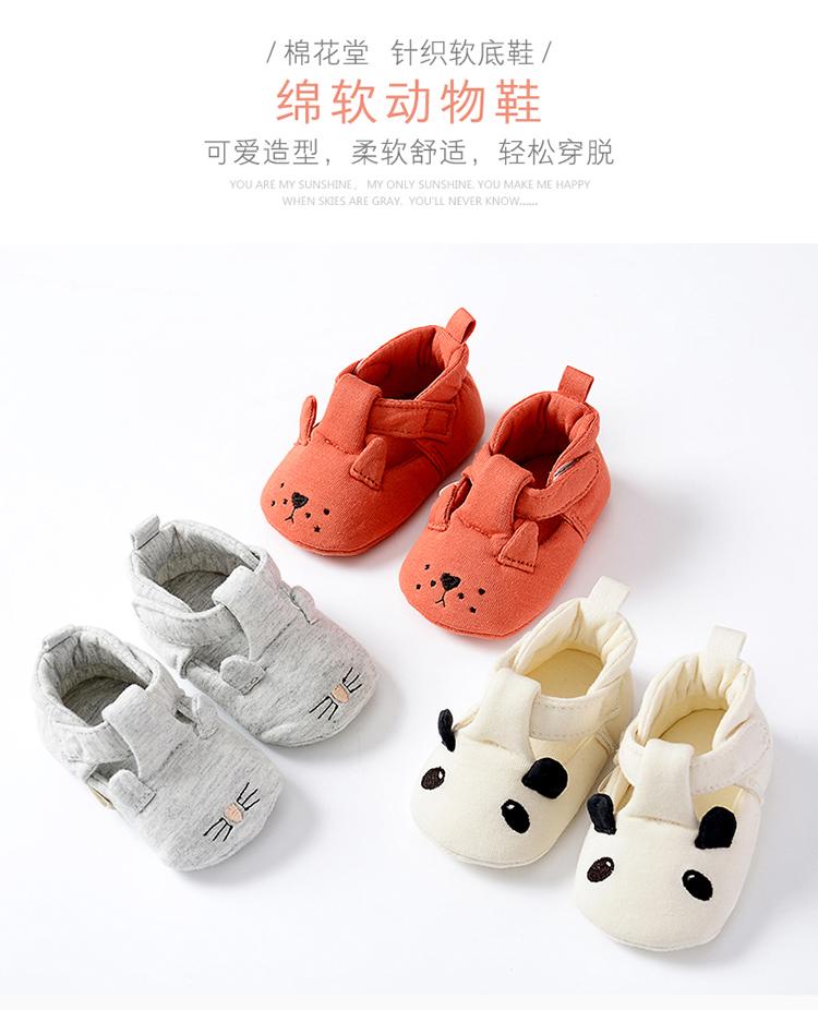 宝宝针织夹棉鞋 婴儿卡通鞋子童靴 春秋新品纯棉软底童鞋