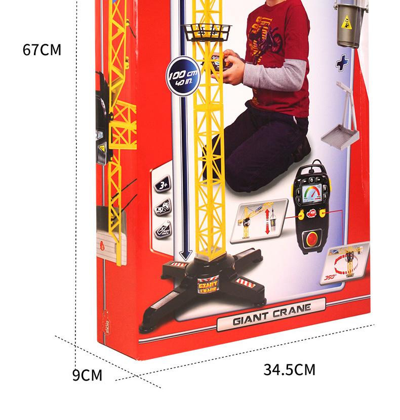 仙霸迪奇遥控塔吊起重机吊车电动吊机男孩工程车3-6儿童玩具模型