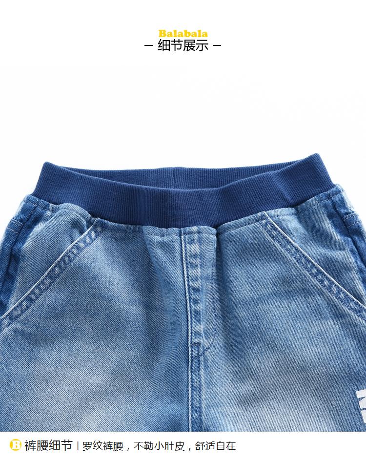 儿童男童裤子牛仔裤蓝色小童宝宝短裤夏装2018新款童装潮