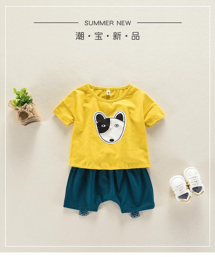 宝宝夏装两件套 儿童短款套装 可爱狗狗装饰