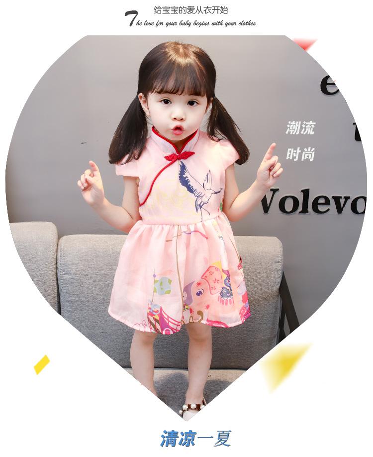 儿童旗袍卡通纱裙女宝宝连衣裙