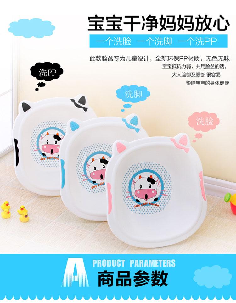 婴儿宝宝洗脸盆塑料2个装洗屁屁盆子儿童洗pp奶牛新生儿小脸盆