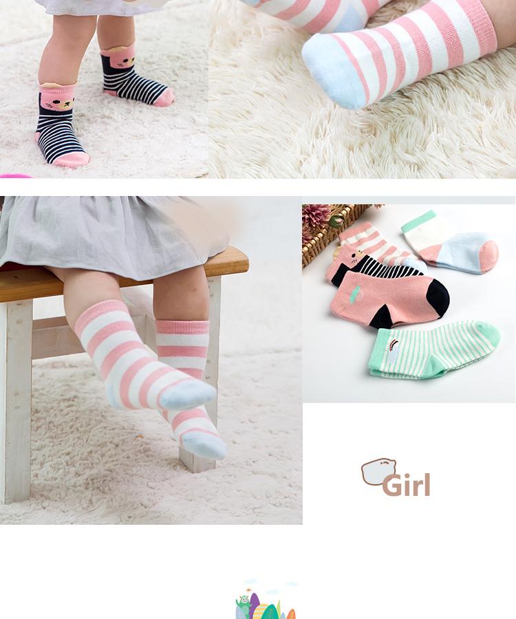 韩国儿童袜子潮柔软棉袜男童女童中筒袜子卡通可爱5双礼盒装