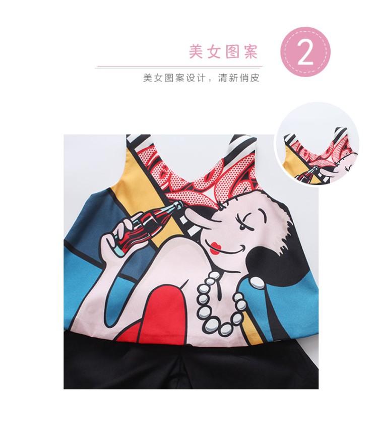 套装2018新款韩版时尚卡通可乐女孩无袖娃娃衫 短裤两件套夏潮