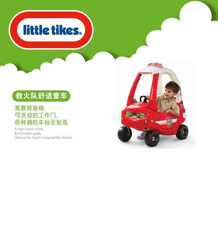【little tikes 小泰克 救火队舒适童车】 - 蜜芽宝贝