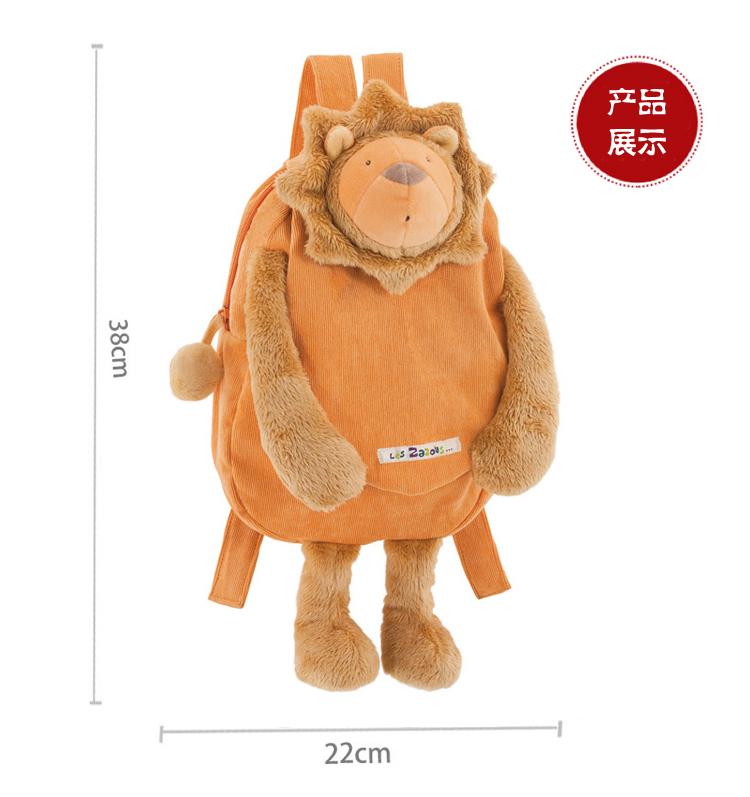 进口儿童布艺可爱卡通动物双肩幼儿园小学生书包