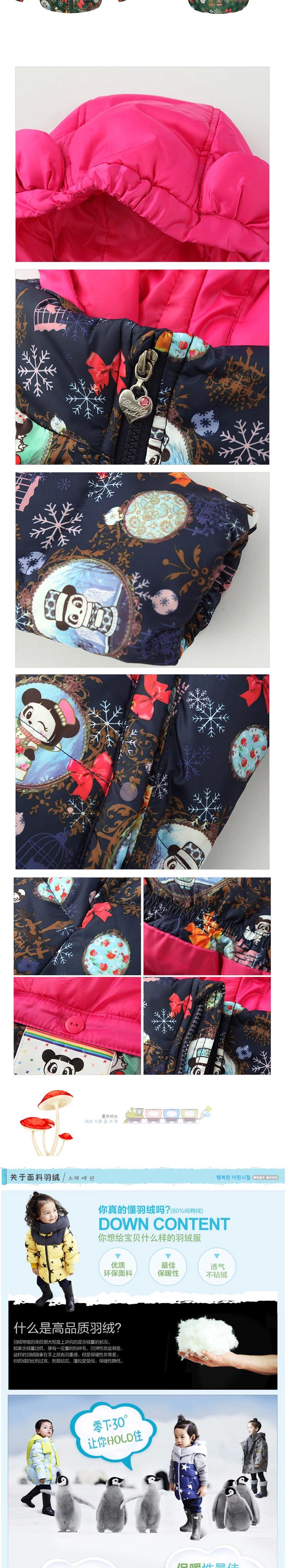 韩国儿童羽绒服女童短款加厚