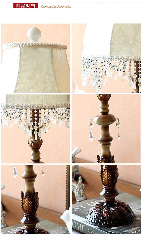 精美串珠灯罩欧式古典台灯a款 彩