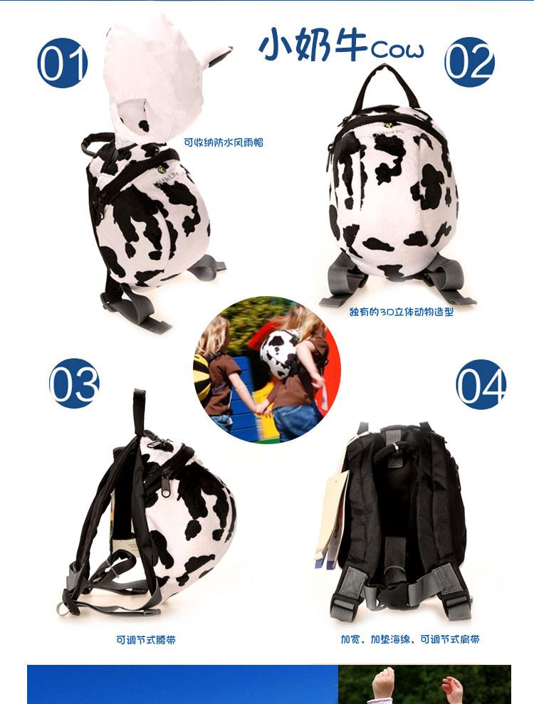 动物造型幼儿防走失小背包(小奶牛)