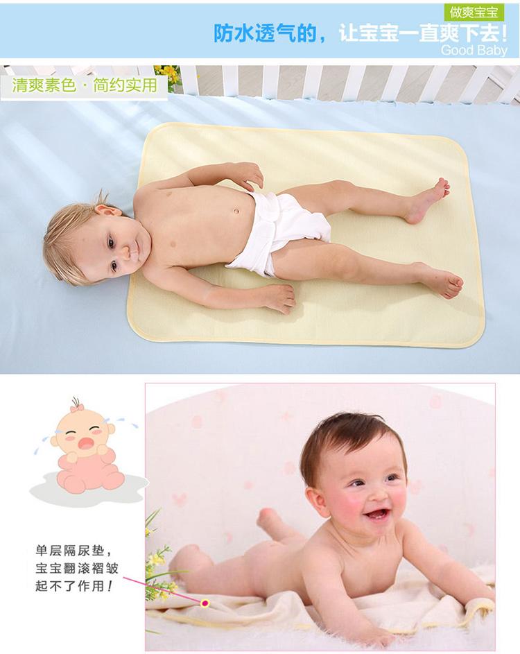 观望寻找了好久,终于找到了一款适合宝宝的睡袋——龙之涵.