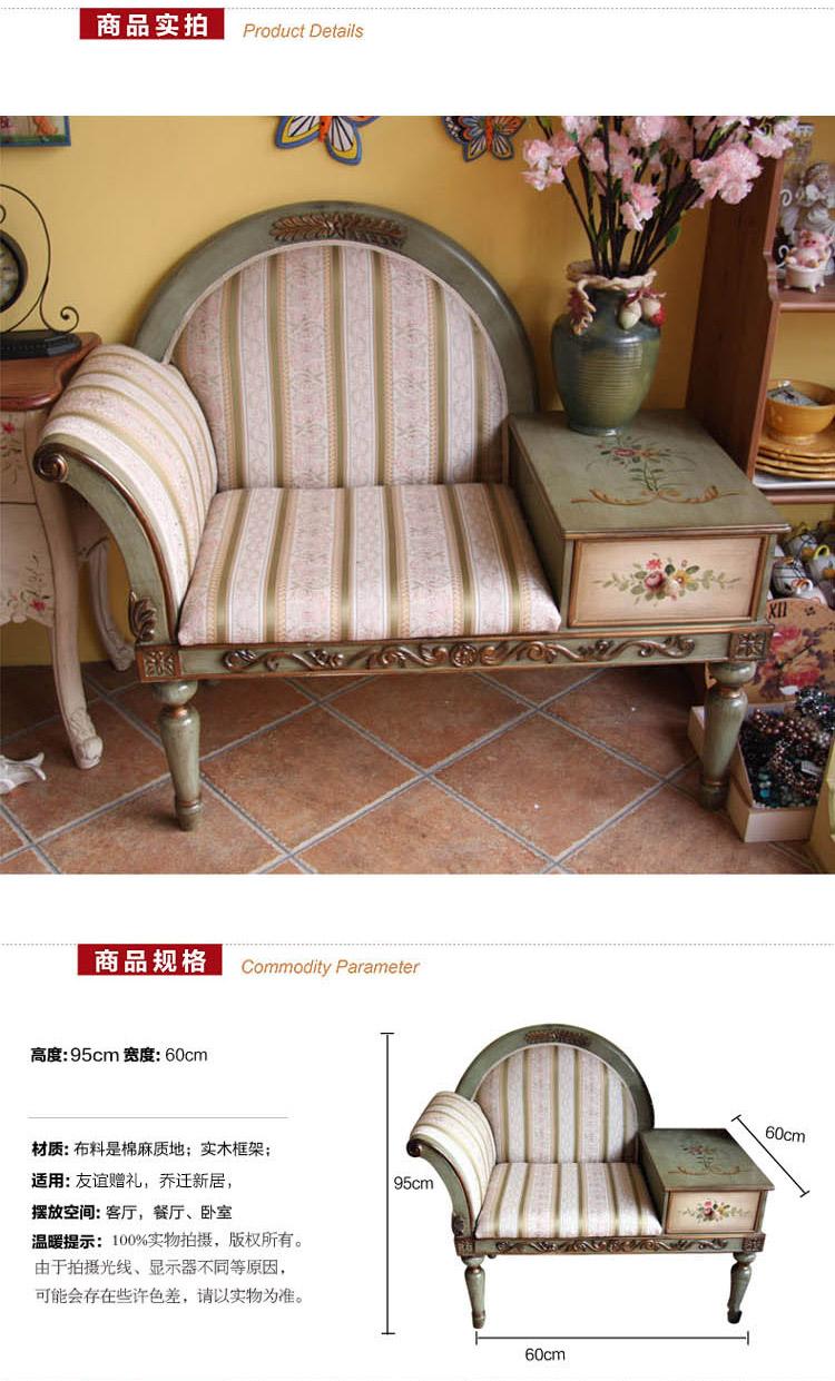 手绘牡丹花欧式田园单人沙发椅 绿
