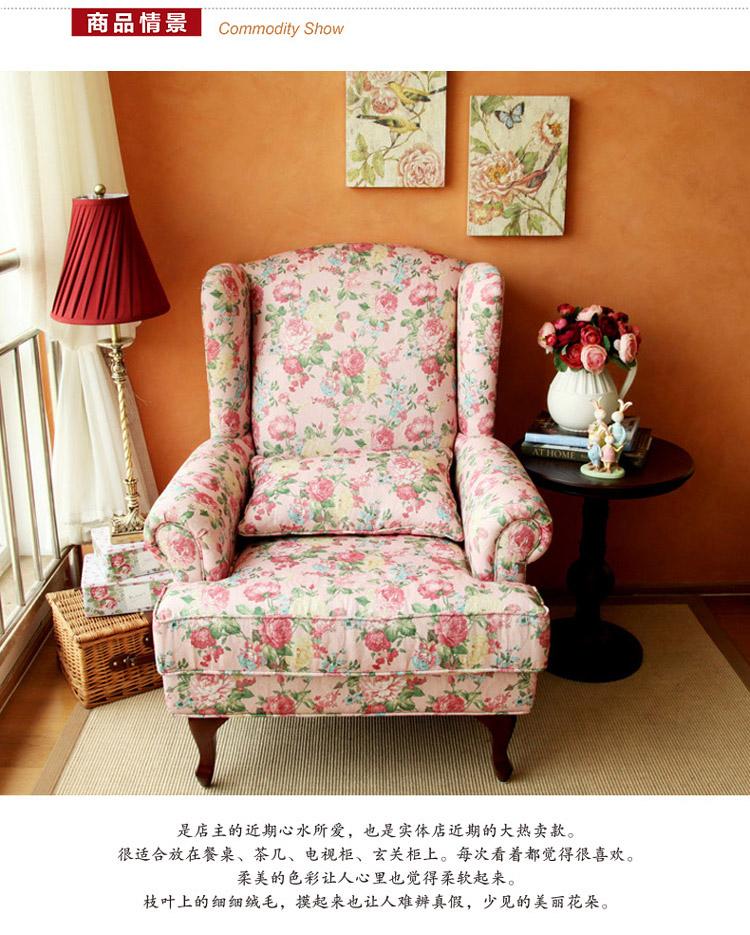 欧式老虎椅单人沙发 粉