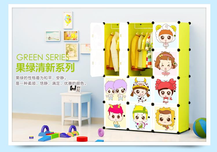 环保树脂星座系列卡通儿童衣柜 绿