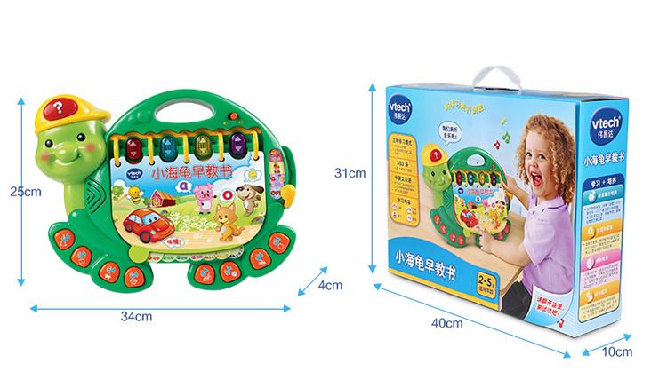 【vtech 伟易达 小海龟儿童早教书宝宝学习拼音动物