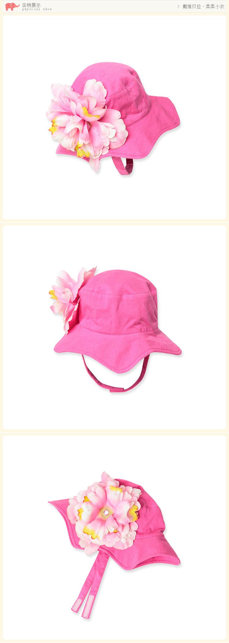 美丽可爱小公主花朵遮阳帽