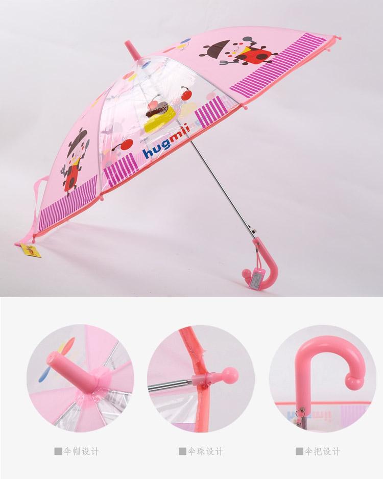 儿童动物图案环保雨伞