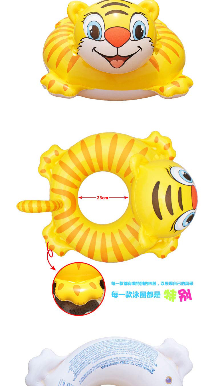 商品名称:intex 动物浮圈儿童泳圈(小老虎) 品牌:intex 分类:游泳