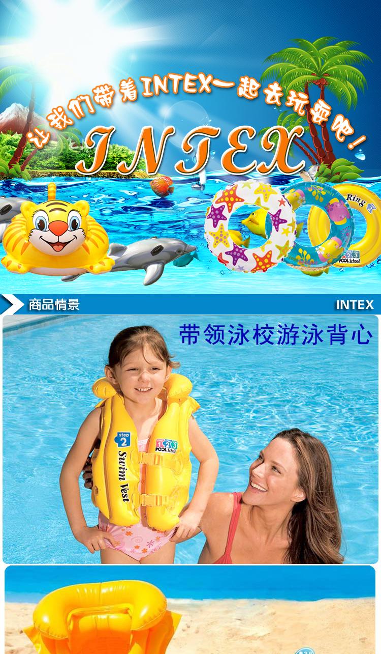 儿童救生衣海滩游泳背心(黄色)【价格