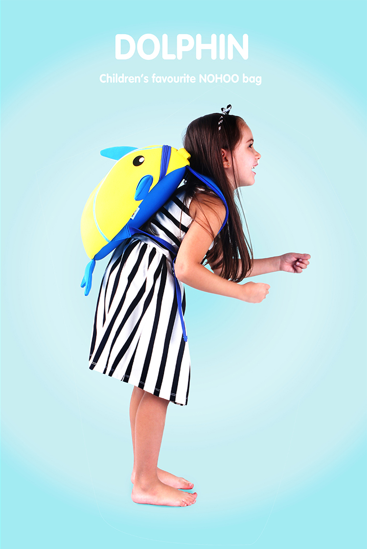 可爱卡通小海豚3d幼儿园儿童书包 儿童双肩背包 黄