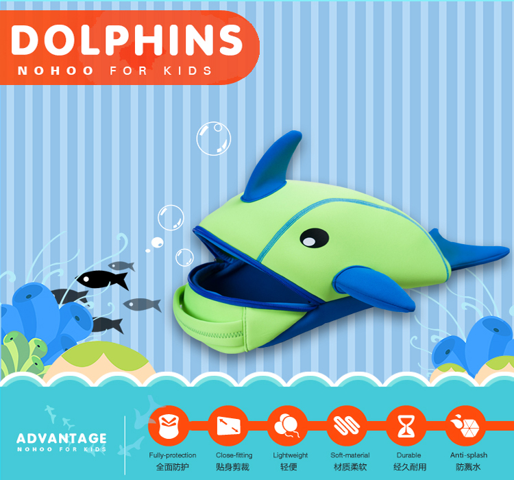 可爱卡通小海豚3d幼儿园儿童书包