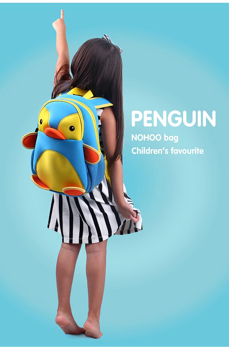 幼儿园包包书包 3d卡通小企鹅 蓝