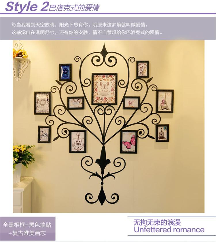 创意11框巴洛克实木雕花照片墙