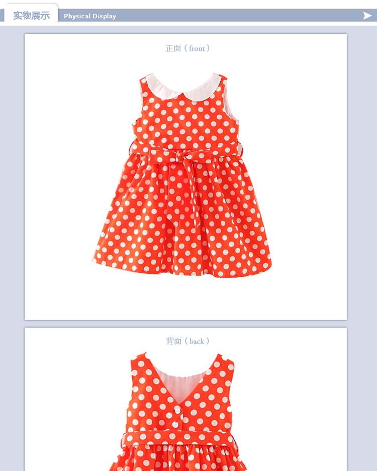 剪纸图片衣服裙子步骤