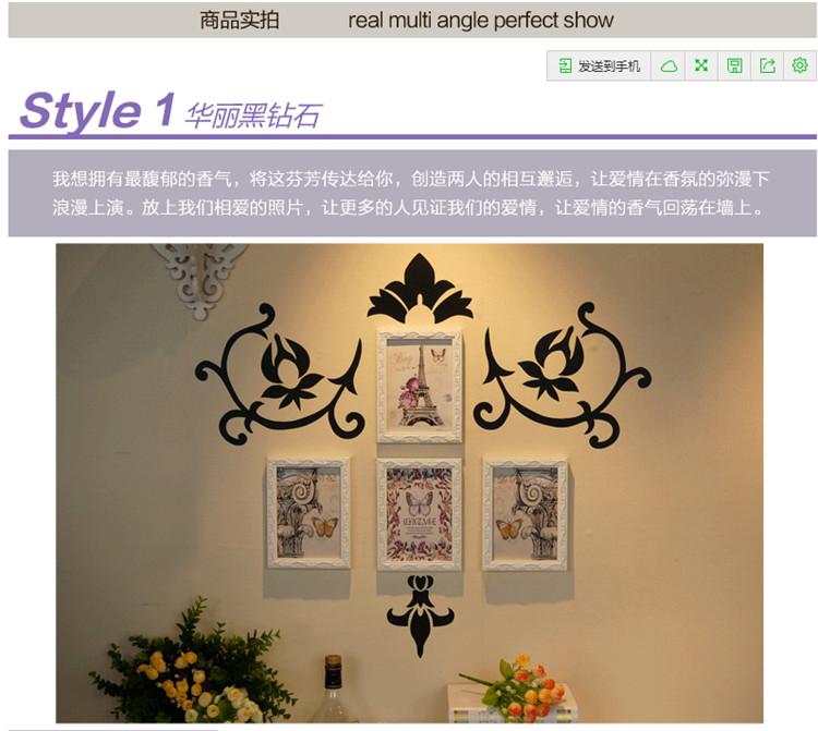 创意欧式4框实木雕花照片墙