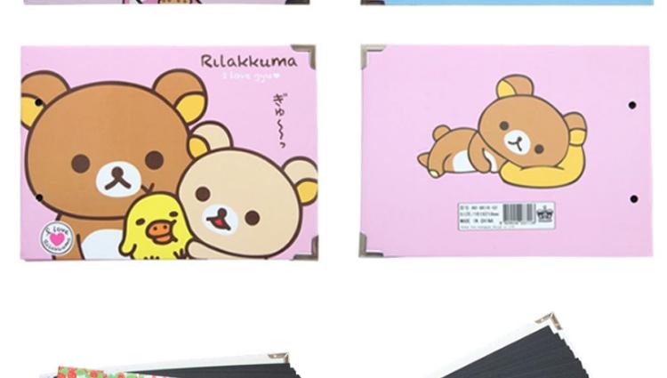 可爱小熊bar diy手工黑卡粘贴式相册 蓝